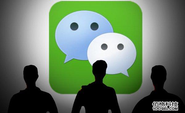 <b>微信公众平台推广方式总结</b>